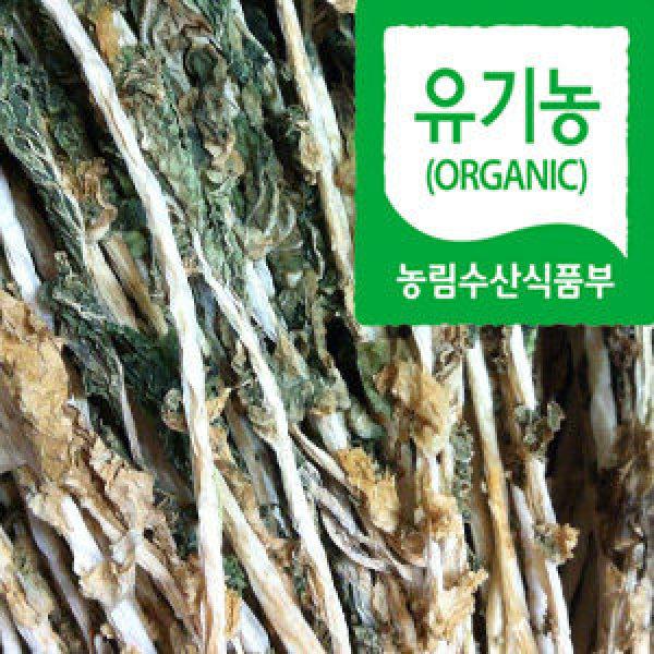 유기농 건무청(시래기) 500g 자연건조(삶지않음)
