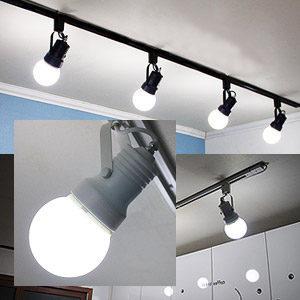 크림 레일조명 세트 / 35000원 LED램프 볼램프 주방등