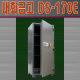 범일금고 / 내화금고 DS-170E/500KG H1700xW750xD719/서랍1개 선반3개(높이조절)/내화인증2시간/EGI강판/국제품질인증