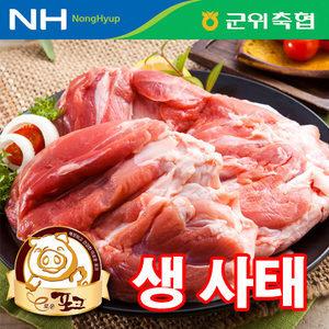 NH군위축협이로운포크 돼지 생 사태 500g(냉장)국내산