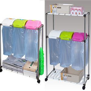 재활용 분리수거함 쓰레기통/휴지통/정리정돈/청소