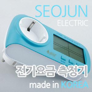 서준 가정용 전기요금 측정기 SJPM-C16