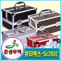 SC2602 화장품가방 메이크업박스정리함 반영구속눈썹