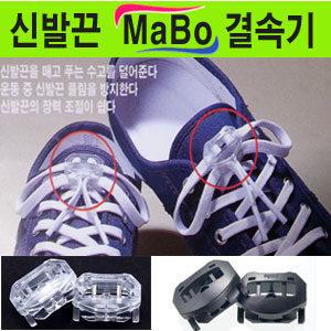 신발끈결속기/마보/운동화 결속기/신발끈 풀림방지