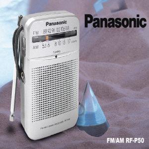 파나소닉휴대용라디오/RF-P50/AM/FM수신/고출력스피커