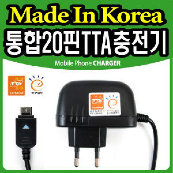 [삼성 디지털카메라 VLUU 전용 국산 통합20핀 가정용충전기] PL171/PL20/PL200/PL210 모델용 카메라충전기