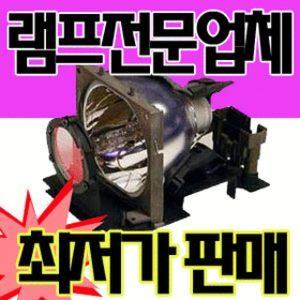 [옵토마몰] EX779p램프 /순정품램프/빔프로젝터램프/빔프로젝트/빔프로잭터/수동 이동 전동스크린