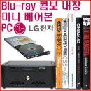 Cool Slim Blu-ray i5 102W (2GB 램/SSD 64GB 하드)