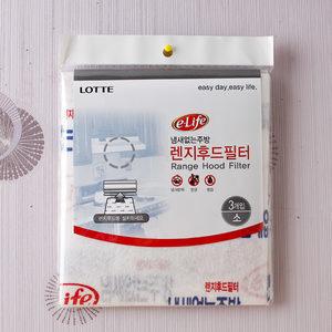 싱크대용 항균 크린시트(大)-싱크대바닥깔개/주방바닥깔개/선반 ...