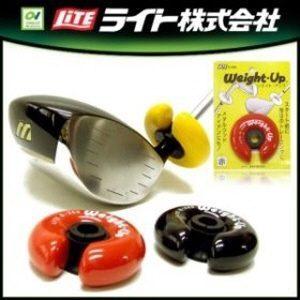 [온코-일본LITE社] 웨이트업 링/스윙 트레이닝-골프스윙연습기 모든 클럽 사용가능