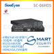 SC-06HDS 6채널 HD분할기/전원중첩제어/UTP송수신기/노이즈제거/분배기/녹화장비/CCTV/DVR/문의1544-1908
