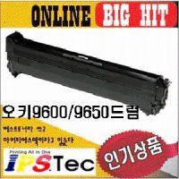 OKI9650/CLBP6360/C9750/C9800/C9850/오키9650드럼