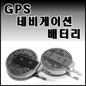 GPS 내비게이션 건전지 MS621F ML621 MS614 충전용