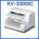 파나소닉 / PANASONIC KV-S5055C/A3고속양면스캐너