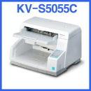 PANASONIC KV-S5055C/A3고속양면스캐너