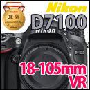 [�����̹�¡�ڸ�����ǰ]���� D7100 + AF-S 18-105mmVR  [���Ϲ�][�湮����][����]