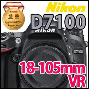 [니콘이미징코리아정품]니콘 D7100 + AF-S 18-105mmVR  [당일발송][방문수령][매장운영]