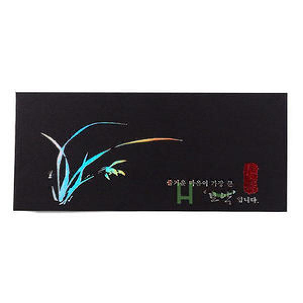 자석홀로그램상자10환용-난초 공진단상자/환상자