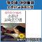 알에이치코리아  잠수네 아이들의 소문난 교육로드맵/자녀교육/엄마표 공부