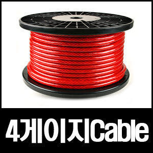 셀로트 4G케이블 순동/전원선/접지선/앰프전원선