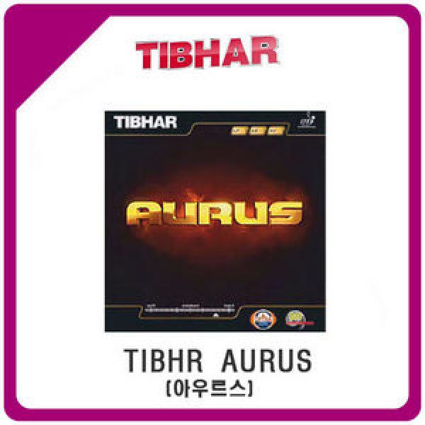 티바/TIBHAR/아우러스/탑스핀/소프트/러버