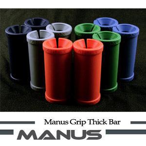 마누스 그립 Manus Grip 두꺼운바 그립 악력 전완근