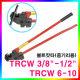 히트 볼트캇타/중기리용/TRCW/옵션선택/240-0365