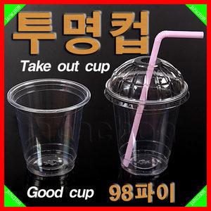 일회용투명컵100개[뚜껑포함](생과일쥬스 아이스커피)[테이크아웃]