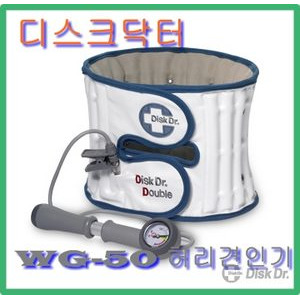 창의메디칼 요추/허리 디스크닥터 견인기 WG50 Double