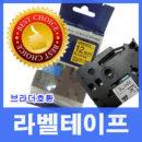 (라벨테이프)브라더라벨기 전용테이프/브라더전용라벨