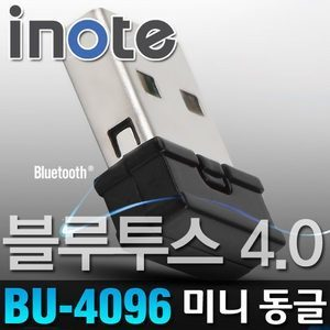 퓨전fnc 아이노트 BU-4096 블루투스 4.0 USB 동글이
