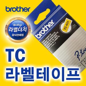 (정품)/브라더/라벨테이프/TC-TAPE/BL-3000/BL-5000