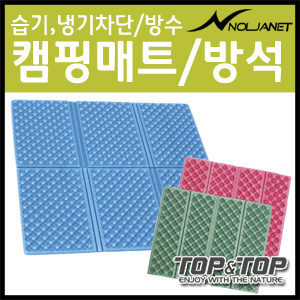 칼라돗자리/돗자리/등산/인쇄/피크닉매트/은박돗자리
