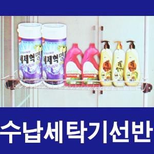 선반형/원터치 재활용분리수거함/휴지통 쓰레기통 보