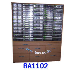 ba1102/부품박스/상자/공구/정리정돈/도구보관함