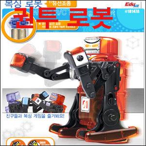 무선/유선조종로봇/복싱로봇/권투로봇/과학로봇