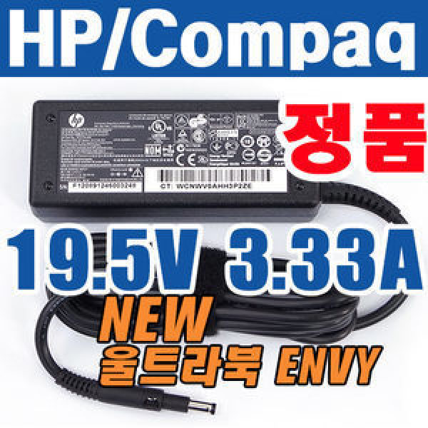 정품 HP 컴팩 19.5V 3.33A/PPP009C/PPP009D/PPP09H
