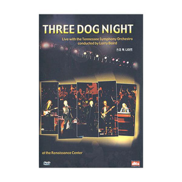 쓰리 독 나이트 - Three Dog Night  Live With The Tennessee Symphony Orchestra