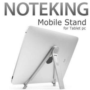타블렛PC 휴대용 거치대 NK-IP202