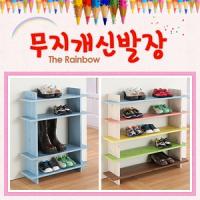 무료배송/아라미/무지개/신발장/신발정리대/수납장
