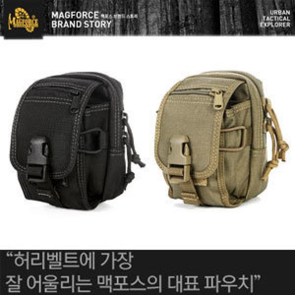 MAGFORCE M1 POUCH 파우치 몰리 벨트 케이스 보조 가방 등산 캠핑 여행 텍티컬 다용도 맥포스 가방 한강사