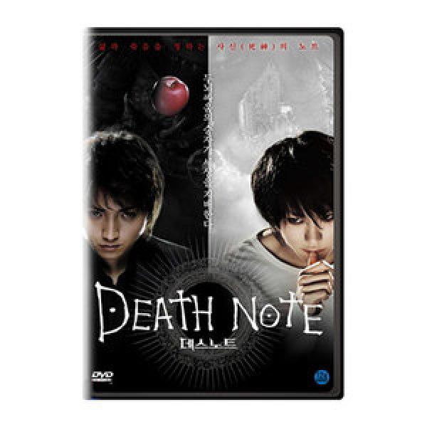 데스노트 (Death Note) - 가네코 슈스케 (감독)  마츠야마 켄이치  후지와라 타츠야 (출연)