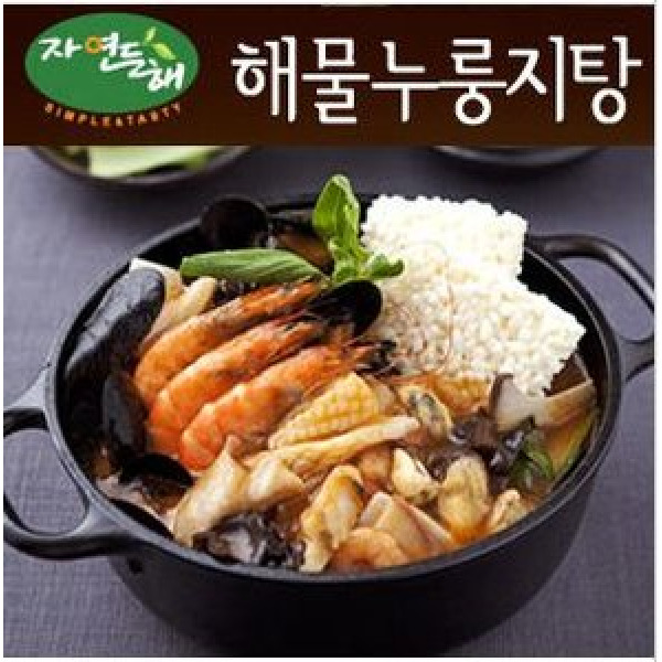 누룽지탕 용 해물탕 1kgㅇ해물누룽지탕 중화요리 안주