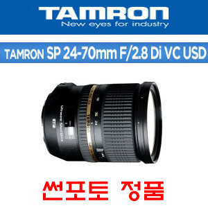 탐론 A007 SP 24-70mm F2.8 Di VC USD (썬포토정품  캐논용)추가금無바로구매가능
