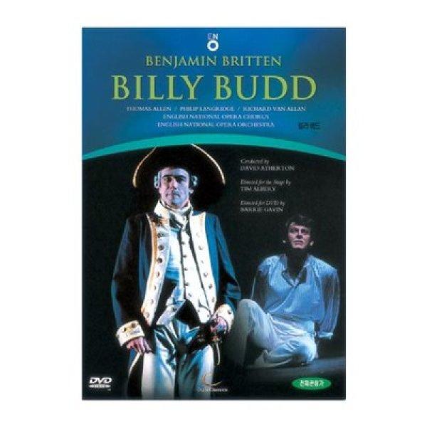 브리튼  빌리 버드 (Britten  Billy Budd)