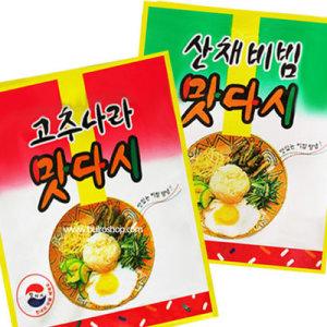 (맛다시90g-10개) 양념장/고추나라/산채비빔/전투식량