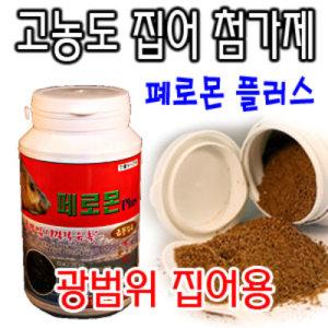 페로몬플러스 집어제/초강력집어제/떡밥집어제