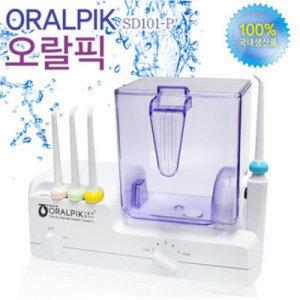 [국산]OralPik 오랄픽 덴트클리너 구강세정기 SD101P/워터 구강세척기/치아세정기/치아세척기/구강관리용품