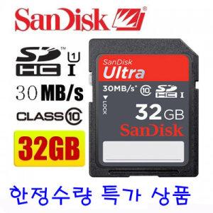 샌디스크 SDHC32G Ultra 울트라 30MB/s 200X