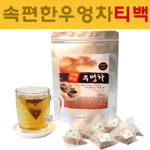 국내산100%/우엉차티백/말린/볶은우엉/무농약우엉가루